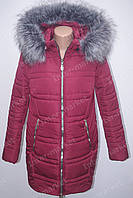 Очень теплая зимняя женская куртка пальто с меховым воротником