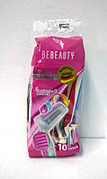Женский станок для бритья Bebeauty, 10шт (Польша)