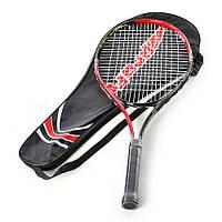 Теннисная ракетка MS 0057  1шт, алюм, в чехле, 70-29-3см