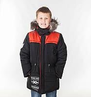 """Детская зимняя куртка для мальчика """"Chempion"""""""