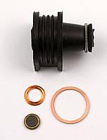 Набор для ремонта форсунки 26.1112010 двигателей автомобиля ЯМЗ-236, ЯМЗ-238 (арт.1372)
