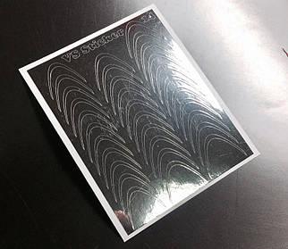 Металлизированные наклейки для ногтей № 14
