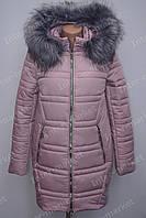Очень теплое женское  пальто с меховым воротником