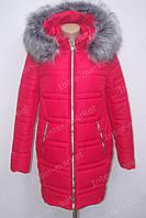 Красное теплое женское  пальто куртка с меховым воротником