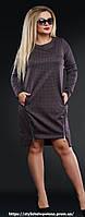 Платье с карманчиками декорированное молниями.
