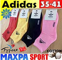 """Носки женские махровые средние х/б """"Adidas""""  Турция 100% хлопок 35-41р. ассорти   НЖЗ-01499"""