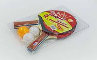 Набор для настольного тенниса Boli Star MT-9000