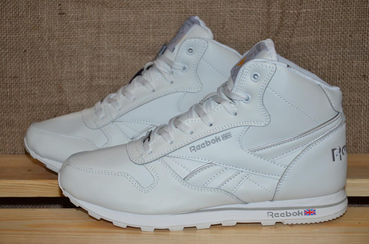 02a919cd533c Мужские зимние кроссовки Reebok Classic Leather White(753 белые) -  Интернет-магазин