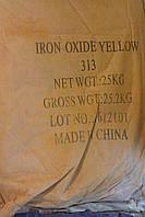 Пигмент для бетона жёлтый  313  Китай