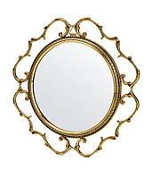 Зеркало настенное Солнце Stilars 2028