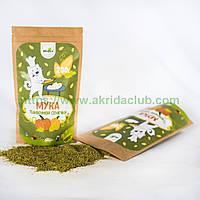 Мука тыквенной семечки, 200 грм