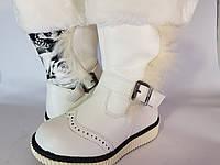 Стильные зимние сапоги для девочки 27 - 32 размеры