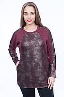 Кофта женская больших размеров бордового цвета