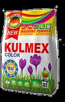 Стиральный порошок KULMEX Color, 3 kg