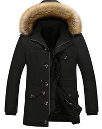 Стильная мужская зимняя куртка. Модель 61679