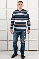 Мужской свитер головина мысиком, фото 1