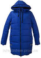 Женская зимняя куртка длинная электрик