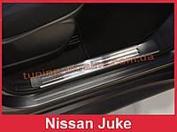 Накладки на пороги из нержавеющей стали Avisa на Nissan Juke 2010-2014 внутренние