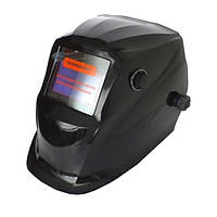Сварочная маска хамелеон МАСКА-9000