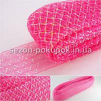 (≈20 метров) Регилин ГОФРА Ширина 4,5см Цвет - насыщенно розовый, фото 1