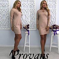 Красивое нарядное мини платье Lureks
