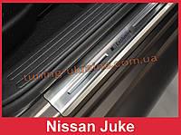 Накладки на пороги из нержавеющей стали Avisa на Nissan Juke Crossover 2010-2014 матовая