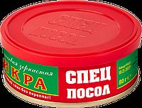 Красная Икра СПЕЦПОСОЛ лососевая, 80г