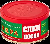 Красная Икра СПЕЦПОСОЛ лососевая, 120г