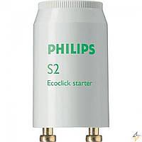 PHILIPS Стартер S2 4-22W SER 220-240V WH 2BC/10