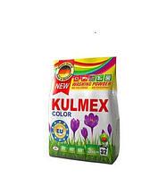 Стиральный порошок KULMEX Color, 550 g