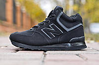Зимние мужские кроссовки New Balance 754 черно-серые