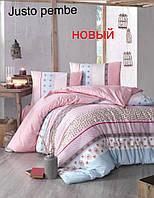 Комплект постельного белья ранфорс  Altinbasak евро размер Justo pembe