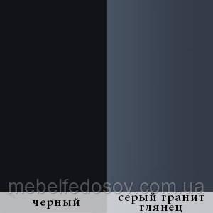 модульная система милан, черный, серый гранит глянец