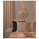 ИКЕА ПС 2014 Подвесной светильник, белый, 903.114.94, фото 4