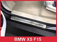 Накладки на пороги тюнинг BMW X5 F15