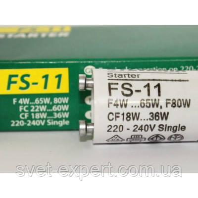 SYLVANIA STARTER FS 11 4W - 80W стартер одиночного подключения, фото 2