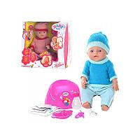 Кукла пупс BB 8001F, 42 см, с аксессуарами, плачет, писает, можно купать.