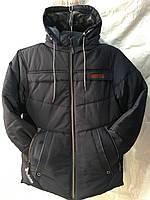 Куртка мужская зимняя (плащевка,синтепон) от склада оптом 7 км