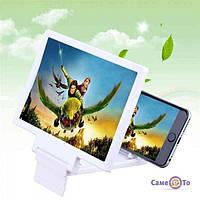 3D підставка для телефону Enlarged Screen Mobile Phone, 1001174, 3D-підставка проектор зображення для смартфона, Enlarged Screen Mobile Phone, домашні