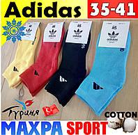 """Носки женские махровые средние х/б """"Adidas""""  Турция 100% хлопок 35-41р. ассорти   НЖЗ-01497"""
