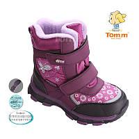 Детские зимние ботинки на девочек Fashion 27-32 Том.М