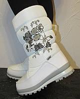 Белые сапоги дутики из утепленной плащевки на искусственном меху, размеры - 36-41