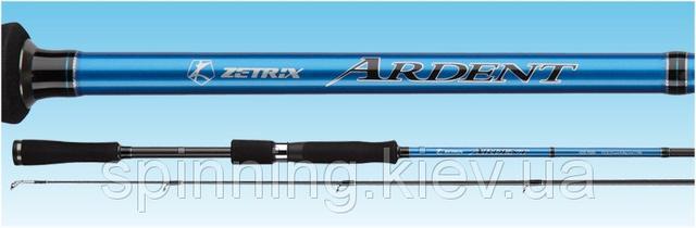 Zetrix Ardent