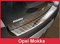Накладка на задний бампер с загибом и ребрами на Opel Mokka 2012