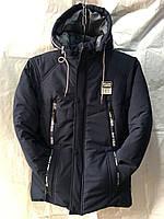 Куртка мужская юниор зимняя (плащевка,синтепон) от склада оптом 7 км