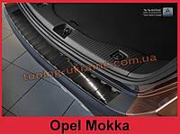 Накладка на задний бампер с загибом и ребрами на Opel Mokka 2012 черная