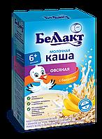 Молочная каша Беллакт овсяная с бананом, 200 г