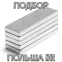 Неодимовый магнит прямоугольный 10х5x2 мм N42 Польша сцепление 1.3 кг