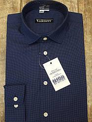 Рубашка молодежная синего цвета в мелкий белый горошек