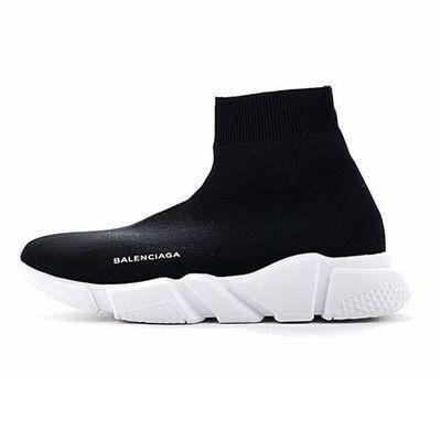 Женские кроссовки Balenciaga   купить в Днепропетровске и Украине от